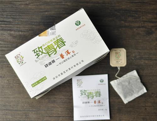 荔花村·致青春·普洱袋泡茶