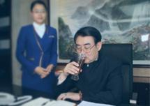 荔花村-男性保健茶(蜂蜜柚子茶)