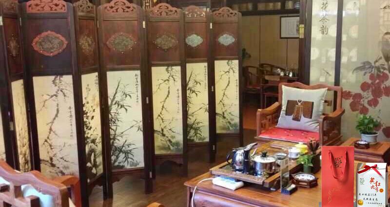 荔花村家庭用茶-英红九号